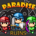 Paradise and Ruins 2D MMORPG MMO RPG Online 1.58790  (MOD, Unlimited Money)