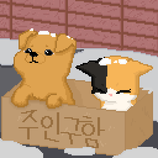 Be My Family – Dog Cat 2.0.45 (MOD, Unlimited Money)