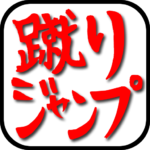 Kick and Jump 1.0.5 (MOD, Unlimited Money)