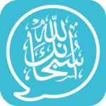 Islamic Stickers 0.13  (MOD, Unlimited Money)