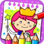 Princess Coloring Book & Games 1.51   (MOD, Unlimited Money)