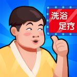Hot Spring Tycoon 1.0.13  (MOD, Unlimited Money)